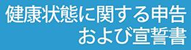 sinkoku_mini