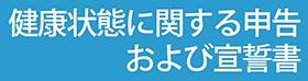 sinkoku_mini.png